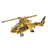 Kids 3D Yellow Helicopter Puzzle, Educational and Fun, Thinking Puzzles MQ009