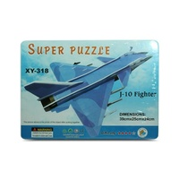 Kids 3D Super Puzzle J-10 Fighter Jet, Educational and Fun, MQ012