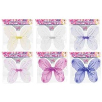 WHITE - Glitter Fairy Wings, Kids Fancy Dress/Party 42x36x33cm - PY681