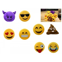 1 x 30cm Emoji / Emotion Cushion, 8 Assorted Designs, Great For Home, Office, Premium Quality