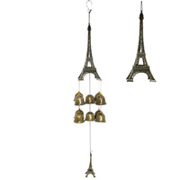 1pce 58cm Paris Eiffel Tower Ornamental Wind Chime with Bells, Souvenir Gift