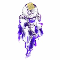 Purple 12cm Dream Catcher Metallic Web Design with Feathers and Beads