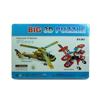 Kids 3D Super Puzzle Apachi Helecopter & BiPlane, Educational and Fun, MQ010