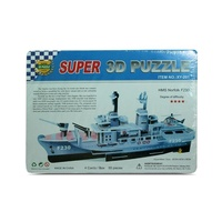 Kids 3D Jigsaw Puzzle HMS Norfolk F230 Educational & Fun Game