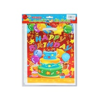 Colourful Party Theme Party Loot Bags 25x15cm Great for Lollies & Gifts for Kids