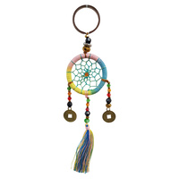New 1pce 4cm Blue/Yellow Dream Catcher Key Ring Colourful Web Design Chinese Coin Hand Made