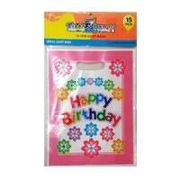 1 Pack of 15pce Loot Bags - 23x18cm. Great for Kids Parties - PINK.