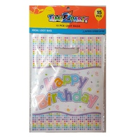 1 Pack of 15pce Loot Bags - 23x18cm. Great for Kids Parties - WHITE.